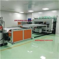 POE聚烯烃胶膜生产线