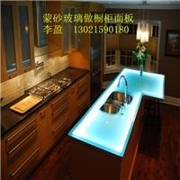 流水线生产无手印蒙砂玻璃3mm*2440*3660