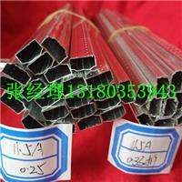 高頻焊中空玻璃鋁隔條,高頻焊鋁隔條廠家