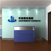 广州烤漆玻璃背景墙定做安装