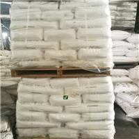 土耳其进口五水硼砂成批出售