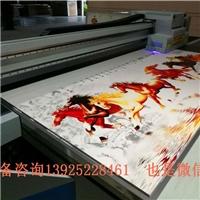 越达UV平板打印机系列2513