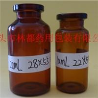 中性硼硅棕色玻璃瓶