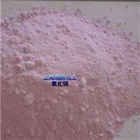 上海氧化铒供应价格