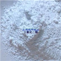 上海三氧化二锑供应价格
