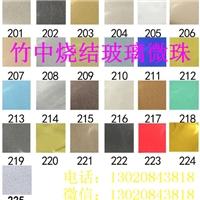 厂家供应彩砂美缝剂原料无杂质200目烧结彩色玻璃微珠