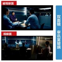 审讯室/辨认室单向透视玻璃,四川厂家供应