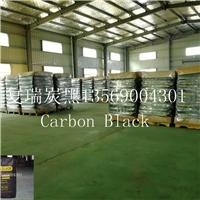 油墨油漆涂料用炭黑丝印油墨用炭黑工业涂料用炭黑