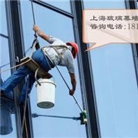 上海玻璃幕墙清洗 高空玻璃清洗 专业外墙清洗公司