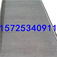 廠家生產高溫折邊輸送網帶規格樣式