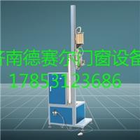 DKFQ04 自动分子筛灌装机价格
