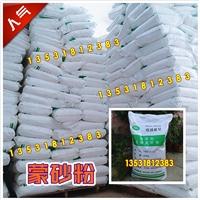 环保水性蒙砂粉