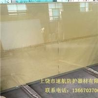 DR室防辐射铅玻璃