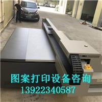泰安UV打印机厂家理光平板打印机生产工厂