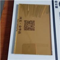 24K金镀膜         离线可钢化金镀膜