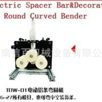 中空玻璃装饰条电动圆弧机,中空装饰条电动弯圆机