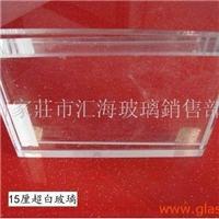 石家莊山東金晶超白玻璃