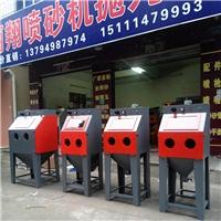 深圳手动喷砂机等喷沙机设备