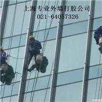 上海高楼幕墙玻璃打胶公司 门窗打胶 专业外墙打胶