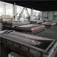 热熔玻璃加工 定制生产