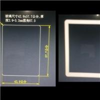 天津采购-家电丝印钢化玻璃