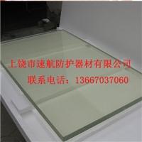 防辐射铅玻璃30mm厚