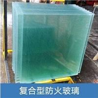 特纳厂家直销复合隔热型防火玻璃20mm-45mm厚度