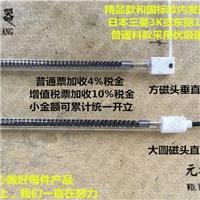 工业款碳纤维发热管