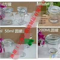 上海玻璃瓶厂家,卡扣玻璃罐