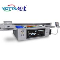 东莞玻璃UV打印机
