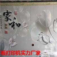 玻璃背景墙打印机的优势有哪些