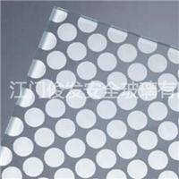 江门市俊发销售优质彩釉钢化玻璃/Glazed Glass