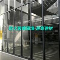 隔热防火玻璃系统隔墙