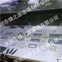 供应手机玻璃 各种规格的手机玻璃
