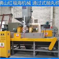 佛山喷砂机广东红福海喷砂机抛丸机设备大型生产厂家
