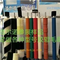 专业生产优质胶辊、毛刷辊