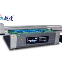 玻璃平板打印机UV喷绘