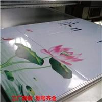 烤漆板橱柜门打印机