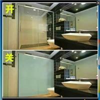 广州同民调光玻璃 雾化玻璃 电控玻璃