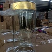 供應密封玻璃罐、儲物玻璃罐