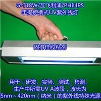 供应紫外线UV灯,无影灯,UV胶固化灯,胶水固化灯