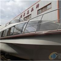 上海游艇玻璃
