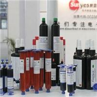 显示模组行业用UV胶生产厂家型号价格