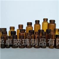 上海华卓求购高性价的口服液玻璃瓶 口服液瓶招商