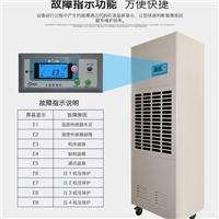 杭州工业除湿器哪个牌子好