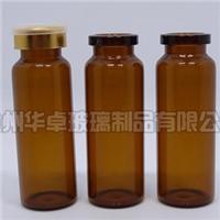 广州华卓求购销量好的棕色西林瓶 西林瓶规格