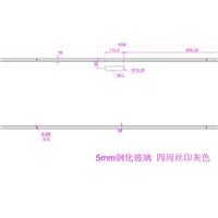 北京采购-钢化丝印玻璃