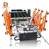 全自动玻璃切割机
