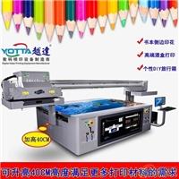 UV平板打印机商家