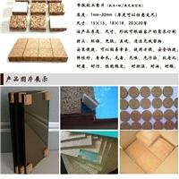 文昌软木玻璃垫 软木移胶垫厂家供应